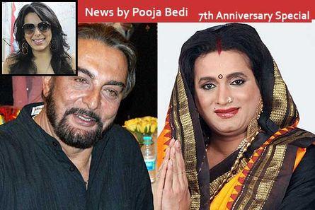 Kabir Bedi and Laxmi Narayan Tripathi