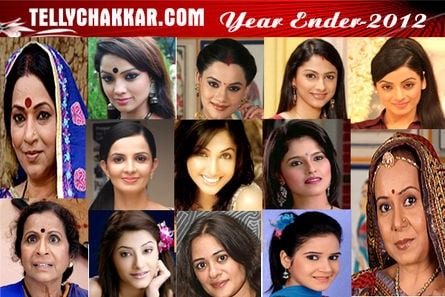TV vamps of 2012