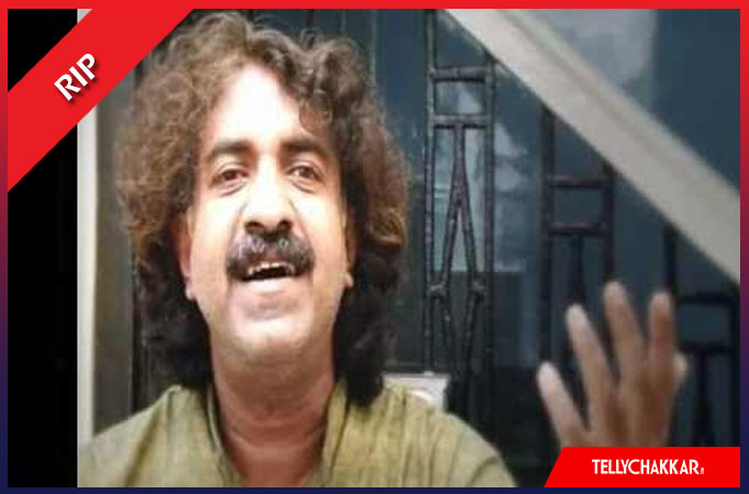 Singer Kalika Prasad Bhattacharya died in car accident - TV Shows