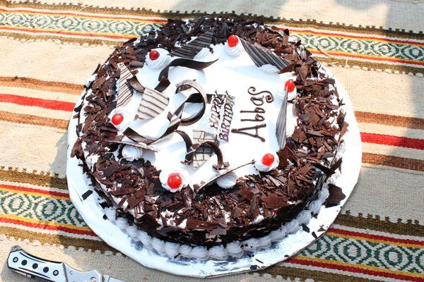 Cake Images With Name Abhishek : Pin Aishwarya Rai 2012 Cannes Film Festival Picture Cake ...