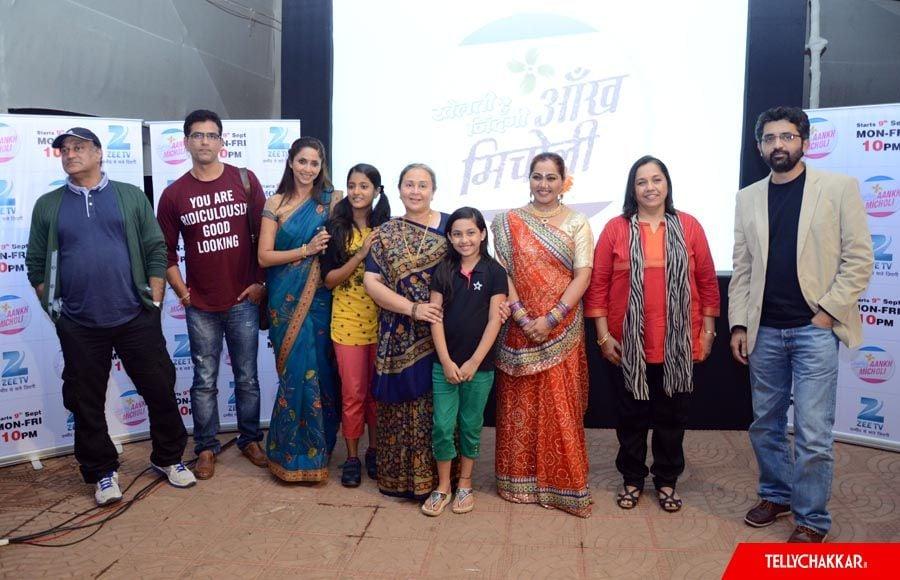 Khelti Hai Zindagi Aankh Micholi Serial Cast