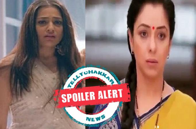 Anupama: Nandini's infertility to backstab Anupama - Tellychakkar