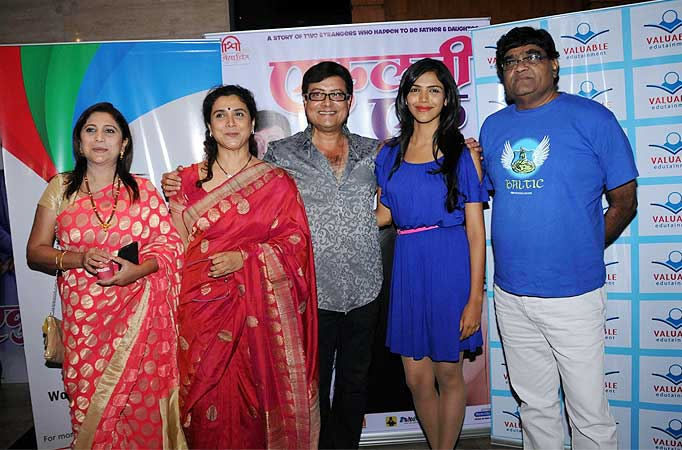 Sachin hosts virtual premiere  Sachin Pilgaonkar Adopted Daughter
