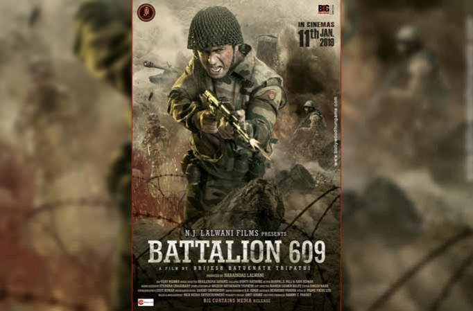 Movie Review: Battalion 609 evokes patriotism and love for ...