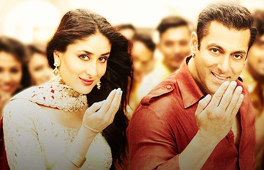 Salman Khan All Movies List - Bollywood Movies