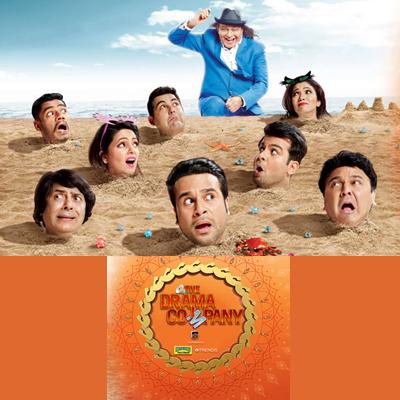 Drama Company