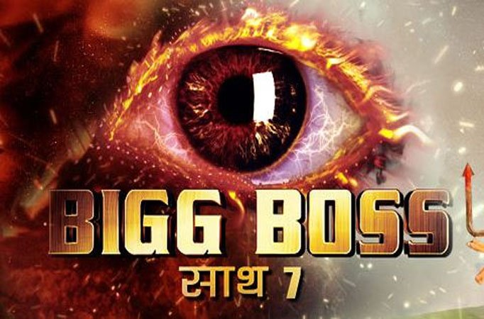 bigg boss 7 24 october dailymotion songs
