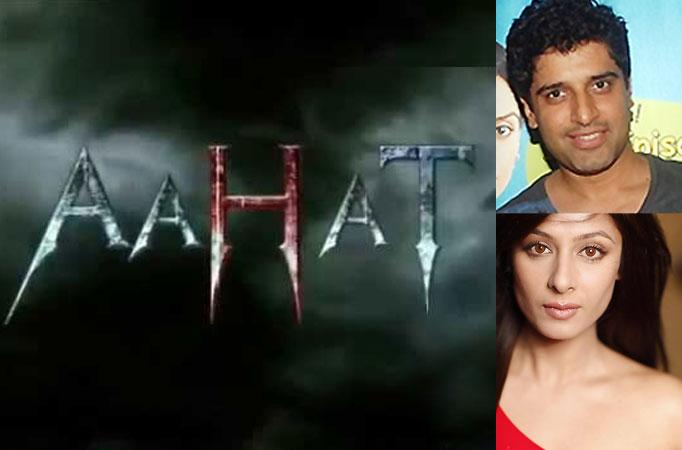 Hindi Shows - Horror show