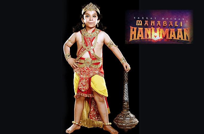 Image result for sankat mochan mahabali hanumaan