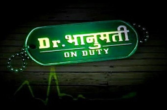 Dr. Bhanumati On Duty
