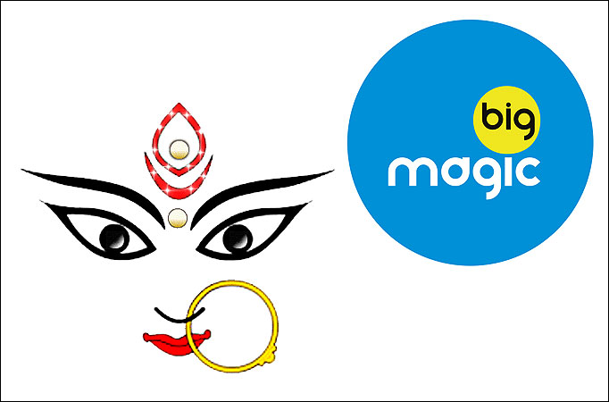 Big Magic celebrates Durga Ashtami
