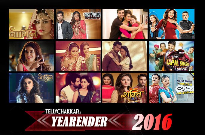 Best TV shows of 2016