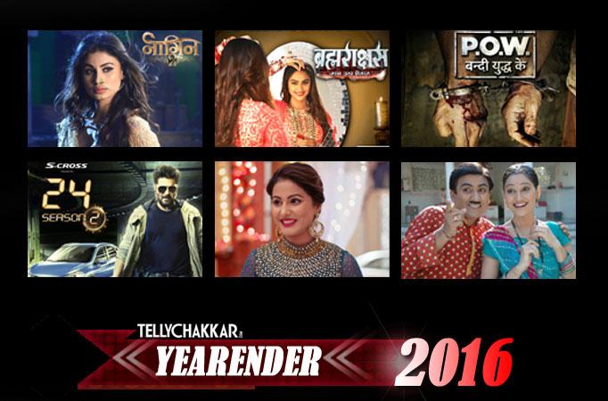 YearEnder: Popular Trends of 2016