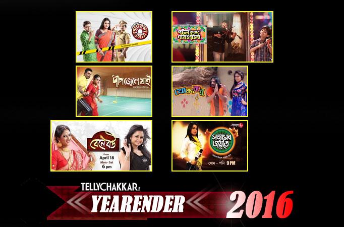 YearEnder: Best Bengali TV shows of 2016