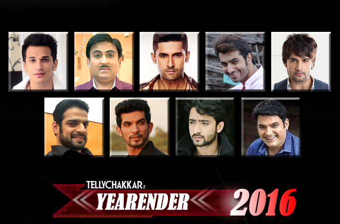 YearEnder: TV Face of the Year 2016 (Male)
