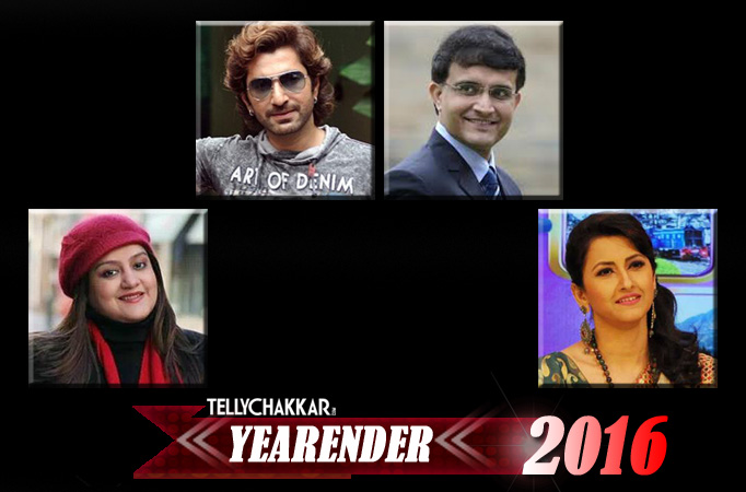YearEnder: Popular anchors of Bengali shows in 2016