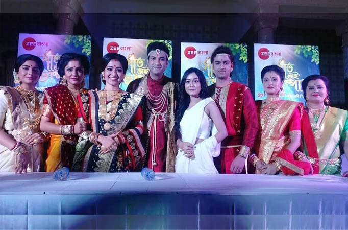 Read on to know about Zee Bangla's Amloki