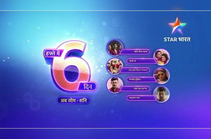 Star Bharat presents its viewers ek aur din of entertainment