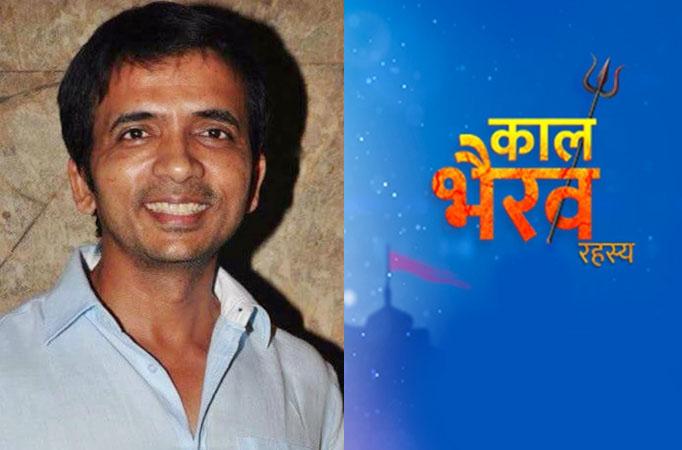 Kaal Bhairav Rahasya