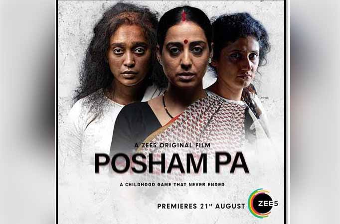 ZEE5 unveils poster and teaser of Posham Pa