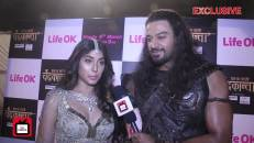 Launch of Chandrakanta