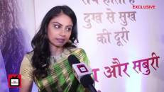 I don't like to socialise much: Toral Rasputra