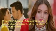 Anurag to get arrested for Komolika's DEATH; Prerna-Anurag to get SEPARATED