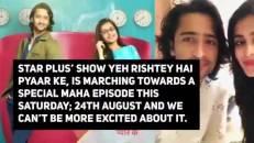 Yeh Rishtey Hain Pyaar Ke to undergo major drama post a leap