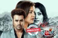 Bepanah Pyaar: Sahas turns new villain in Pragati and Raghbir's life
