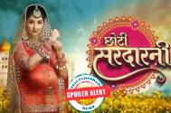 Choti Sardarni: Sarbjeet  and Mehar shocked with the fear to lose Param