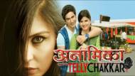 Meet the cast of Sony TV's 'Anamika'