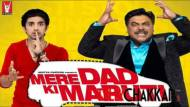 Check out the super cool trailer of Ram Kapoor's new movie...Mere Dad Ki Maruti