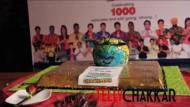 Taarak Mehta completes 1000 episodes-party time