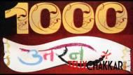 Uttaran completes 1000 episodes