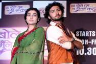 Aakanksha and Kunal talk about Na Bole Tum...