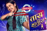 OMG! Sachin to SPOT Radhika dancing on western music in Sony TV's Tara From Satara…