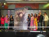 Launch of Life OK's 'Ek Thhi Naayka'