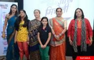Zee TV launches Khelti Hai Zindagi Aankh Micholi Cast