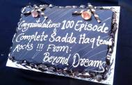 Cake cutting: Sadda Haq hits a century