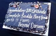 Cake cutting: Sadda Haq hits a century