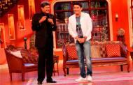 Kapil Dev And Kapil Sharma