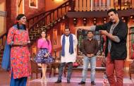 'Entertainment' cast on Comedy Nights With Kapil