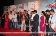 Trailer launch of 'Ekkees Toppon Ki Salaami'