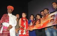 Singers Kailash Kher, Sunidhi Chauhan, actors Randeep Hooda and Deepa Sahi during the trailer and music launch of film 'Rang Rasiya'