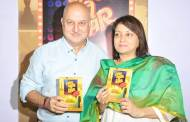 Ace Writer Gajra Kottary and Anupam Kher