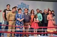 Star Plus launches Sumit Sambhal Lega