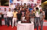 Begusarai team