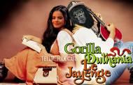 Gorilla Dulhania Le Jayenge