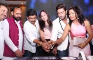 Roshan Lal (Producer), Raviraj (Director), Simran Kaur, Ankit Gera and Yukti Kapoor