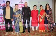 Nitin Goswami, Utkarsha Naik, Manish Khanna, Ashish Nayyar and Neha Saxena